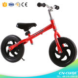 """جديات درّاجة نوع و10 """" عجلة حجم ميزان درّاجة/ميزان درّاجة لأنّ جدي/إمداد تموين حارّ يبيع ميزان درّاجة"""