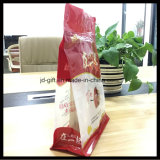 Logo를 가진 OEM Zipper Top Plastic Printed Food Package Bag