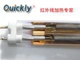 Revestimento do tubo de quartzo Gold 1500 Watts de luz de halogéneo economizadora de energia