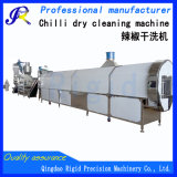 S/poivron traitant la machine de nettoyage à sec de poivre chaud de machines