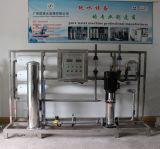 6000L/H 2016電池の水生植物のためのよいデザインRO機械