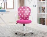 가정 가구 (KC-1318)의 조정가능한 고품질 아이들 의자