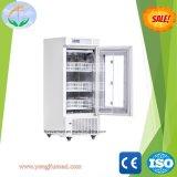 Fonctionnement aisé pour l'usage hospitalier réfrigérateur de pharmacie