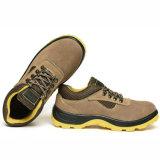 流行人のスポーツの安全靴を保護しなさい