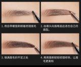 Augenbraue-Bleistift für Verfassung mit Pinsel an einem Ende