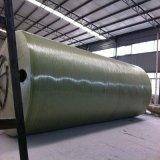 Tanque séptico biológico de tratamento de água de esgoto da fibra de vidro GRP de SMC