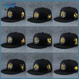 カスタム刺繍の平らな縁の急な回復の帽子