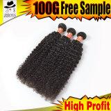 加工されていない100%Remyブラジルのバージンの人間の毛髪