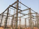 Сборные стальные конструкции (KXD - SSW69)