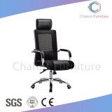 ナイロンアーム(CAS-EC1856)を搭載するブラウンの革張りのいすのオフィスの管理の椅子