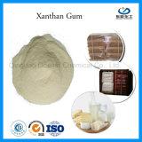高品質の乳製品の付加的にXanthanのゴム