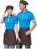 El uniforme acompañante de la Corto-Funda del trabajo del café