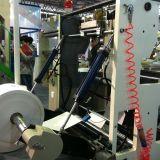 Cy400 V最下のクラフト紙袋機械