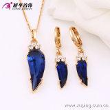 중국 Wholesale Xuping New Hot Sale 18k Gold Plated Luxury Jewelry Set