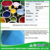 Вода - основанное изготовление покрытия полиуретана делая водостотьким