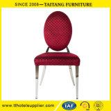 매력적인 크롬 여왕 의자 신랑 의자