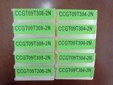 WNGA 시리즈 PCBN 삽입