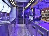 工場価格の高品質の移動式ケイタリングの食糧トレーラーTc6700