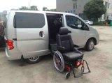 밴과 Minivan를 위한 Wheelchair를 가진 특별한 Swivel Car Seat
