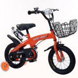 """子供のおもちゃ12の""""子供のバイクの工場提供"""