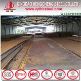 Piatto d'acciaio di Corten di Cp laminato a caldo di JIS SMA 50