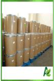 Порошок Sucralose широко используются в пищевой промышленности FCC/Уникальные продажные характеристики