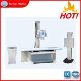Sistema ad alta frequenza usato medico della radiografia dei raggi X del laboratorio clinico (YJX160A)
