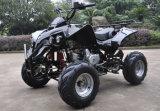 50cc 4 цикл разработки для детей ATV