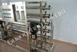 Flk 세륨 고품질 급수정화 시스템