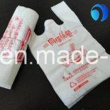 Degradable TのHDPEのプラスチックTシャツの袋によってカスタマイズされるプリント