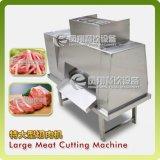 Cortadora de la carne del acero inoxidable Qw-50, equipo de la cocina