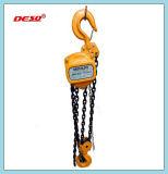 Bloco Chain de equipamento de levantamento/grua manuais