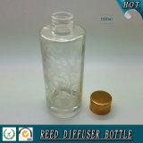 [150مل] أسطوانة نكهة رائحة زجاجيّة ناشر زجاجة