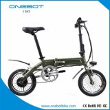 Два колеса на велосипеде с электроприводом складывания (желтый и белый и зеленый цвет)