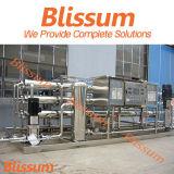 水のための逆浸透の浄化の機械装置