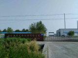 供給の等級のための直接工場DCP