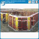 合板が付いている鋼鉄構築の型枠