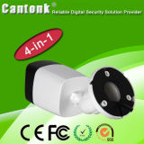 Vandalproof Bullet Ahd камеры
