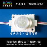 module de 3W DEL pour le grand cadre d'éclairage DC12V