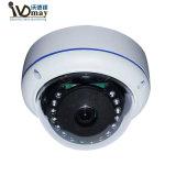 低いルクスの機密保護IRのドームネットワークIPのカメラを収容する1.3MP金属