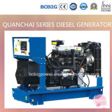 Quanchai Engine이 강화하는 30kw 침묵하는 디젤 엔진 발전기