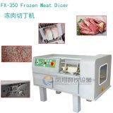 Tipo grande carne congelada Dicer/carne Cuber
