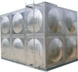 Kundenspezifischer Edelstahl-Wasser-Sammelbehälter