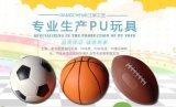 Vendite dirette dell'alta di rimbalzo dell'unità di elaborazione di poliuretano della gomma piuma del giocattolo fabbrica della sfera