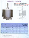 Keil-Draht-Filter-Düse