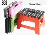 プラスチック折る腰掛けSGSの証明書(NUP008)