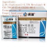 普及した使用されたシード処置の公式: Fludioxonil及びMetalaxyl-Mの殺菌剤