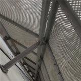 Painel de alumínio perfurados fez especial para o prédio da Expo em Hong Kong (RNB-088)