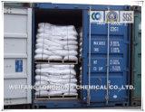 マグネシウム硫酸塩の化学肥料のマグネシウム/水産養殖Addtive