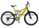 26inch 21sの中断山の自転車MTB-041